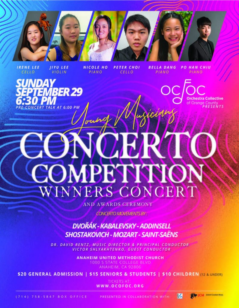 Young Musicians Concerto Competition Winner Concert and Awards Ceremony - September 29, 2019